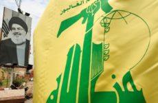 США пообещали $10 млн за информацию о финансировании «Хезболлы»