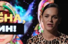 Певица Слава рассказала, как бросила мужа ради молодого танцора