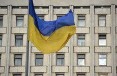 Экс-депутат рады предсказал развал Украины