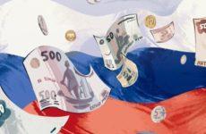Названы позитивные последствия выборов в США для курса рубля