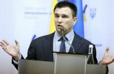 Климкин предложил Штатам «историю успеха» Украины