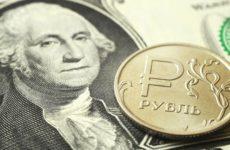 Курс доллара на открытии торгов Мосбиржи опустился до 77,35 руб.