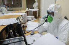 Вирусолог назвал возможные сроки пика заболеваемости коронавирусом в РФ