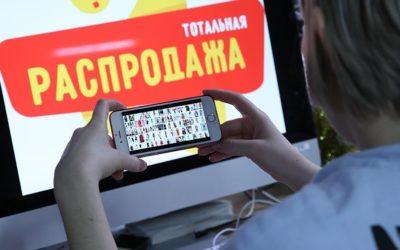 Россияне резко сократили онлайн-покупки