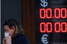 Рубль признали лучшей валютой по доходности