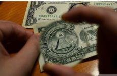 Озвучен прогноз изменения курса доллара на ближайшие два года