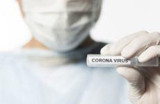 Лечение от коронавируса способно избавлять больных от рака