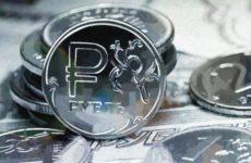 Выплата внешних долгов не повлияет на курс рубля