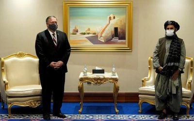 Помпео выразил удовлетворение от встречи властей Афганистана с талибами