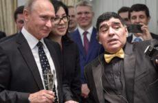 Раскрыты последние слова Марадоны о Путине