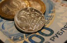 Эксперт по инвестициям дал прогноз курса рубля на декабрь