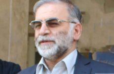 В США назвали три версии убийства иранского физика-ядерщика