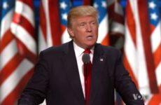 Трамп планирует заблокировать оборонный бюджет США