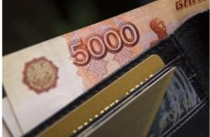 Экономисты назвали срок восстановления доходов россиян