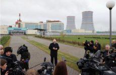 Реактор Белорусской АЭС остановили