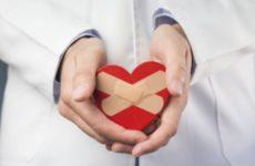 Найден снижающий риск сердечной недостаточности природный антиоксидант