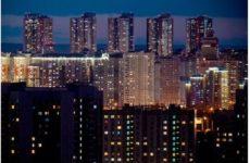 Дальнейший рост цен на жилье в Москве признали маловероятным
