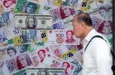 США пообещали следить за Китаем и юанем