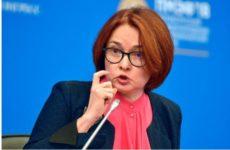 Появились подробности введения цифрового рубля