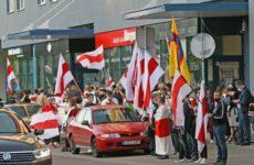 В Белоруссии создали единую базу участников акций протеста