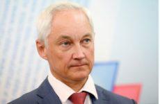 Экономике России напророчили глобальные изменения