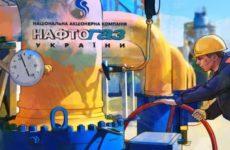 Украина повышает стоимость газа в погоне за европейскими котировками