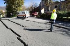 Ученый предупредил о мощных землетрясениях на всей планете