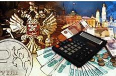 Аналитики сделали прогноз по курсу рубля на последнюю неделю 2020 года