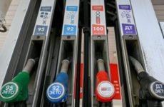 Бензин марки АИ-92 может исчезнуть в России
