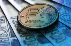 Волатильность рубля оказала главное влияние на инфляцию в России