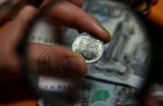 Аналитики назвали условие для повышения ставок по банковским вкладам