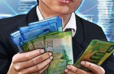 Экономисты представили прогноз по рублю на 2021 год