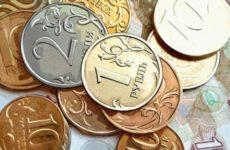 Аналитик спрогнозировал, что будет с курсом рубля в феврале