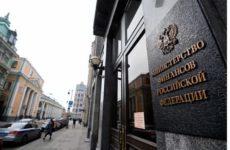 Десятки стран согласились повысить налоги ради России