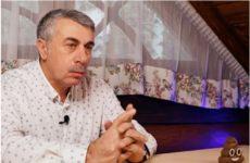 Комаровский объяснил опасность популярного метода народной медицины