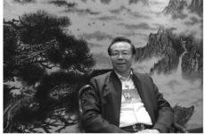 В Китае казнили бывшего главу госкомпании из-за коррупции