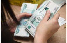 Эксперт раскрыл россиянам риски хранения денег дома