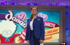 Экс-астролог «Давай поженимся!» раскрыла подноготную шоу