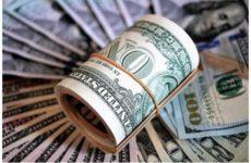 Эксперт назвал худшую для покупки в 2021 году валюту