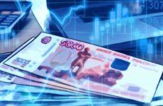 В России может появиться «цифровой налог»