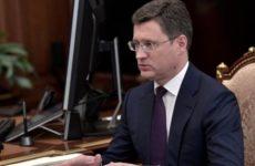 Александр Новак заявил о заинтересованности Европы в запуске «СП-2»