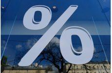 Россиянам рассказали о будущем ставок по вкладам