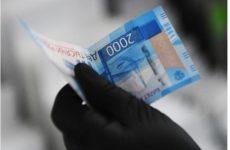 В России предложили ввести новый налог
