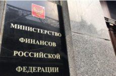 Минфин сообщил о рисках ареста российских активов за границей
