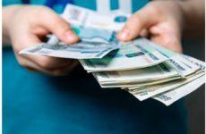 В России предсказали рост популярности наличных денег