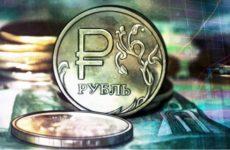 Аналитик Пушкарев оценил перспективы развития нацвалюты России