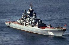 В США назвали мертвым самый мощный корабль ВМФ России