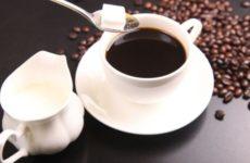 Стало известно, как повысить бодрящий эффект кофе
