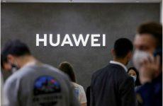 США ударили по крупнейшим компаниям Китая