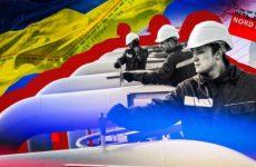 Бундестаг назвал безумием идею о компенсациях Украине после реализации «СП-2»